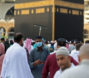 Saudi Hajj Ministry: Check with your Umrah agents about refund