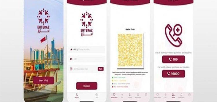 Qatar makes COVID-19 app mandatory, experts question efficiency