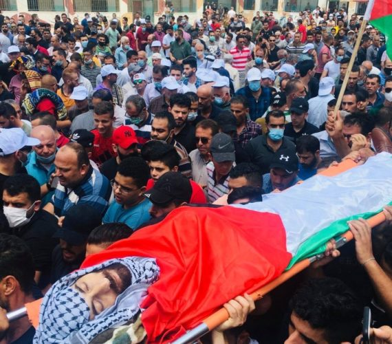 West Bank village mourns Palestinian killed by Israeli forces on nighttime stroll