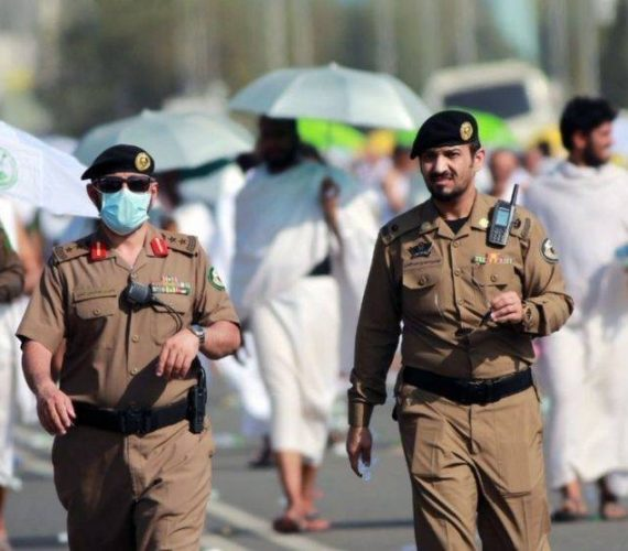 SR10,000 in fine for Hajj permit violators