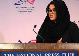 Muslim woman removed from American Airlines flight for making passenger feel 'uncomfortable'