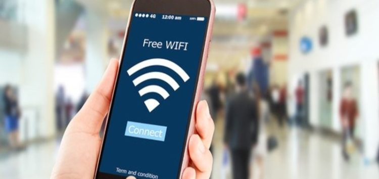 The Haramain among 60 000 locations to get free Wi-Fi access In Saudi Arabia