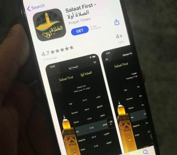 Another Muslim prayer app found to be tracking users' locations