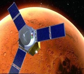 UAE releases first image of Mars