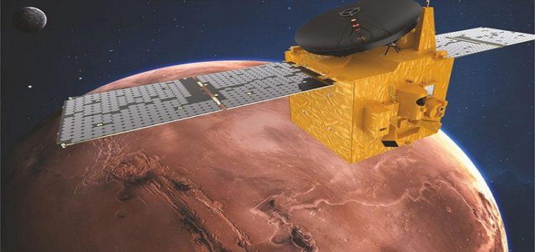 UAE probe in final approach to Mars