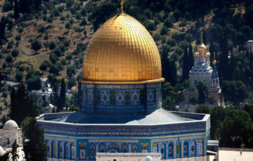 The UN Has Decided That Jews Have No Connection To Jerusalem
