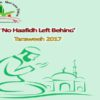 National Taraaweeh Survey launched