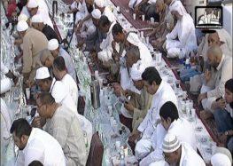 Ramadaan  around the world #Makkah