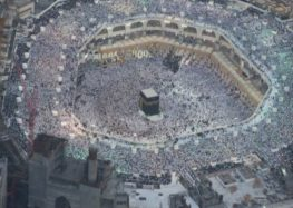 Haramain: Millions converged for the 'Night of Power'