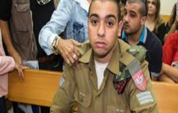Court upholds decision for Israeli soldier who killed Palestinian