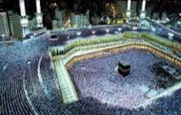 #Hajj2017 -239,000 domestic pilgrims expected to perform Haj