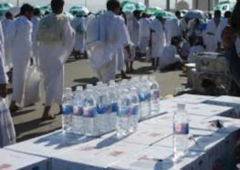 30 million cubic meters of water consumed during Haj