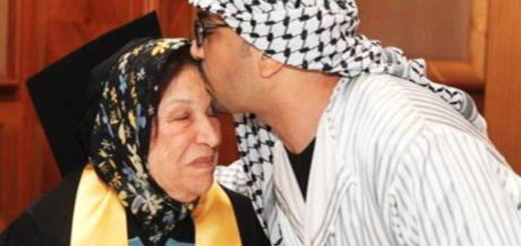 74 year old Palestinian grandma earns doctorate