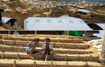 Cii Projects Rohingya update