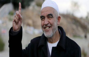 Israel court delays approval of conditional release of Raed Salah