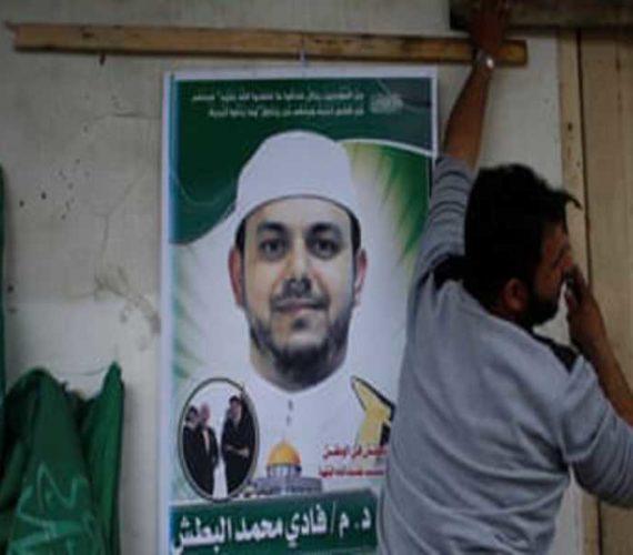 Shooting of Palestinian scientist puts spotlight on Israeli spy agency's policy of targeted killings of Palestinians