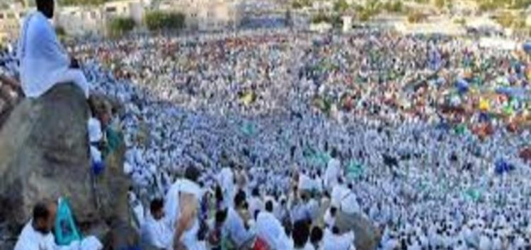 Translation of the Arafah Khutbah #Hajj1439