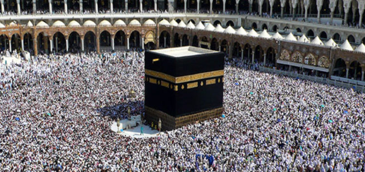 Saudi Arabia bars Palestinians of Israel from Hajj and Umrah