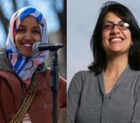 First two Muslim women elected to US Congress