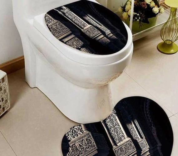 Amazon selling toilet covers printed with Islamic scripture amid complaints from Muslim community