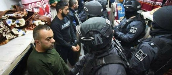 Palestinian prisoners: Israel is burning us and killing us