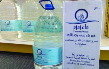 Zamzam water to be supplied in 5-liter cans