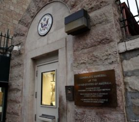 US Palestinian mission in Jerusalem to merge with Israel embassy