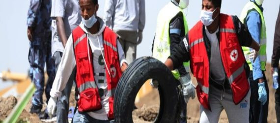 Ethiopian Airlines crash: Flight recorders found at crash site