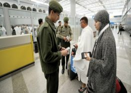 Hajj and Umrah e-visas to be issued in minutes