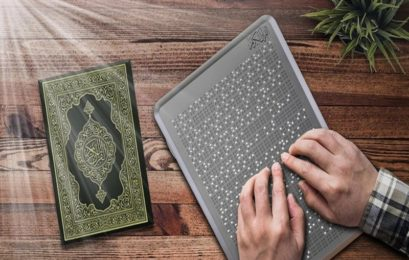 Saudi inventor working to create digital Qur'an for visually impaired