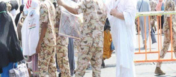 More than 7,000 teams to serve Hujjaj during Hajj 2019