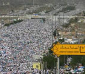 Summary of Arafah khutbah by Shaykh Muhammad bin Hassan Aal Sheikh #hajj1440