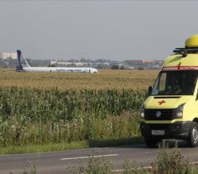 Russia: 55 injured amid emergency airline landing