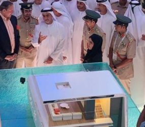 Dubai to open first floating police station in the sea on the World Islands