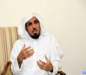 Saudi authorities postpone verdict in Salman Al-Ouda's case to 30 October
