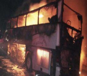 35 killed four injured in bus crash near Medina