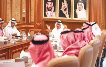 Saudi Arabia may allow women to perform Hajj without male guardian