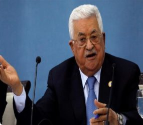 Palestinians to submit UN resolution against Trump's plan