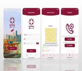 Qatar makes COVID-19 app mandatory, experts question efficiency