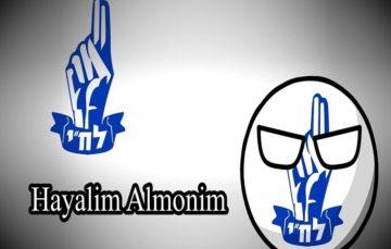 Israeli hackers attack American white-supremacist website